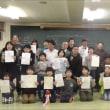 【遅くなりましたが】1月6日(土)の第4回新潟県けん玉道選手権大会