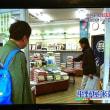 テレビ東京・朝さんぽ出演