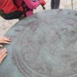 12 三瓶山(東の原→女三瓶・男三瓶山→西の原)縦走登山  男三瓶山頂からの眺望