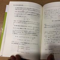 多変数関数論 (数学のかんどころ 21):若林功