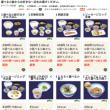 牛丼チェーンの「朝食」比較 価格とボリューム、種類で勝負