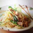 腎臓病食 鶏と水菜のパスタ