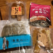 北海道旅行博