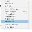 QRZLookup Windows10