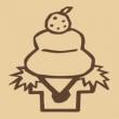 重ね餅のウッドスタンプはアルテ・かさねもち<shopWA・ON>