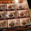 横浜で 東京焼き餃子!? 桜木町から野毛は諸国漫遊☆
