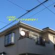 千葉県:船橋市夏見にて、地デジ屋根裏+BS壁面ブースター工事
