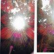 ゼロ磁場 西日本一 氣パワー開運引き寄せスポット 護摩祭りの空間の光(12月17日)