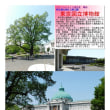 史跡-213 東京国立博物館①