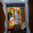 丹波篠山の黒豆