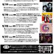 来週火曜日!9月25日はトニーソロ出演@ラウンジサウンズ