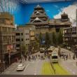熊本城模型~市内のジオラマ