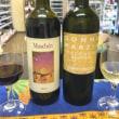 五月晴れのようにさわやかで心地よいイタリアワイン、試飲にお出かけくださいね!