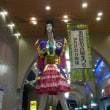 名古屋祭りモード ナナちゃん