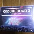 LIVE DVD 観賞♪