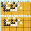 囲碁死活677官子譜