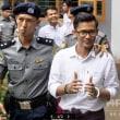 ミャンマー  スー・チー氏の言に反して「報道の自由」侵害を懸念させる事件が再び 日本外交の在り様