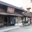 郡上八幡・白川郷・飛騨高山の旅(4)