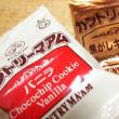 <菓子>カントリーマアムのバニラ!