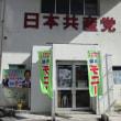 沖縄県知事選、ツイッター上の一般人投稿の9割が玉城デニー氏への非難中傷 琉球新報調べ