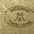 【新入荷商品】シリコン加工レモンケーキ型