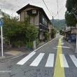 京都市 哲学の道へ!永観堂周辺 中古店舗付住宅売り情報