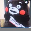 熊本の くまモン!