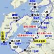 不知火海周回スーパーマラニック290km