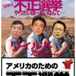 転載: 日刊ゲンダイ| 年明け早々の東証急落… 現実味帯びてきた 「年末9000円説」: