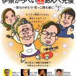 2018.12.08(土)・三代目。
