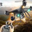 10%OFF-SYMA X8PRO/SHR/C S70W GPS WIFI FPV HD 720P カメラ ホバー機能 RC クアッドコプター