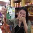 竹鶏を食べに行って来ました。