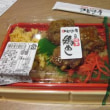 元祖博多鶏めし「いもっ子屋」福岡空港第2ターミナル