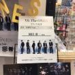 <ひらパー「関ヶ原」公開記念展示&フィッティング衣装展@くずはタワレコ>