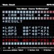 リッジレーサータイプ4(PS) ブライテストナイト(逆走) レックレス終了します
