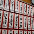 沖縄24時間営業「お食事処 三笠 久米店」