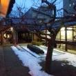 材木町の「光原社」