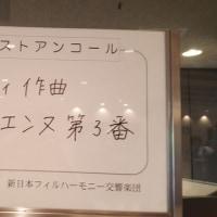 #576 トパーズ<トリフォニー・シリーズ>