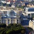 ドイツの国会議事堂 ドーム
