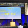 第25回日本社会福祉士会全国大会・社会福祉士学会(福島)に参加