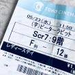 映画に行きました