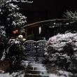 「初雪」家徳