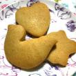 ハニースパイスクッキー