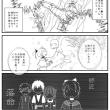 師弟物語14