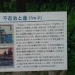 不忍池(しのばずのいけ)の蓮と川路聖謨(かわじとしあきら)~上野から池之端~