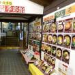 7月8日 滋賀・京都観光1日目・・・光明寺