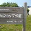 江別村の設置