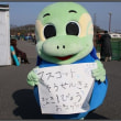 Jリーグマスコット総選挙(ニータンを1位に!)& 大分トリニータキャプテン・副キャプテン決定!