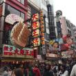 大阪で芝居を見てきた。(その3)
