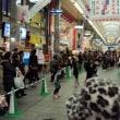 神戸板宿商店街ちょっとはやめのクリスマス☆にダンス演技出演しました♪スタジオウエイ
